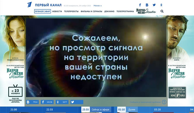 Screenshot of a Channel One Russia website saying that video is not accessible beyond Russia.